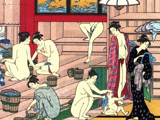 bain japon