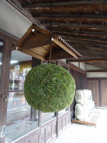 distillerie de saké
