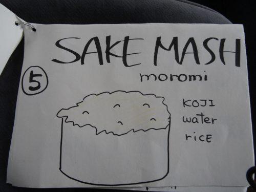 saké 5